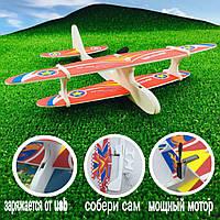 Летающий самолет и пленер на моторчике с електродвигателем