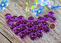 """Клеевой декор """"Капелька росы"""", d 8 мм, цвет фиолетовый, 25 шт"""