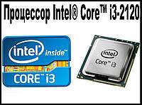 Процессор Intel® Core™ i3-2120,i3-2100