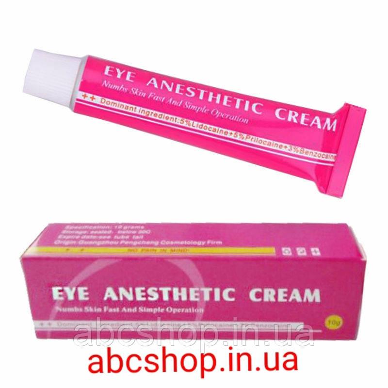 Анестетик EYE Anesthetic cream (10 г)