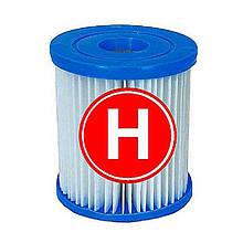 Картридж Н для фильтр-насоса Intex 28602 для очистки воды от грязи и мусора в бассейне