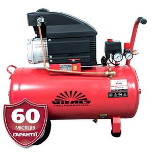 Компрессор 55 л, 1,5 кВт, Vitals Professional GK 55t 47-8a
