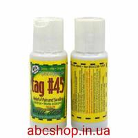 Анестезия TAG-45 (30 г) (вторичная анестезия)