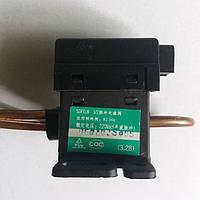 Електромагнитный клапан для холодильников Samsung, для фреона R134a, 220v