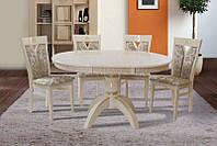 """Стол """"Престиж"""" Микс мебель 1000(+400)х1000х750 мм (слоновая кость+патина))"""