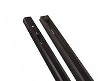 Шинопровод(рельс) для трековых светильников 2м (черный)