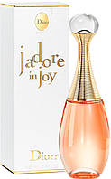 Женские духи - Christ. D. J`adore In Joy (edp 100 ml реплика)