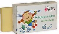 Мыло ручной работы Мандарин- алоэ с солью  Черного моря, 50г, Sapo