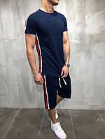 Мужской летний костюм/комплект/двойка длинные шорты и футболка с лампасами/боковыми полосками, синий, фото 1