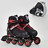Ролики BEST ROLLERS 8903 39-42 черный