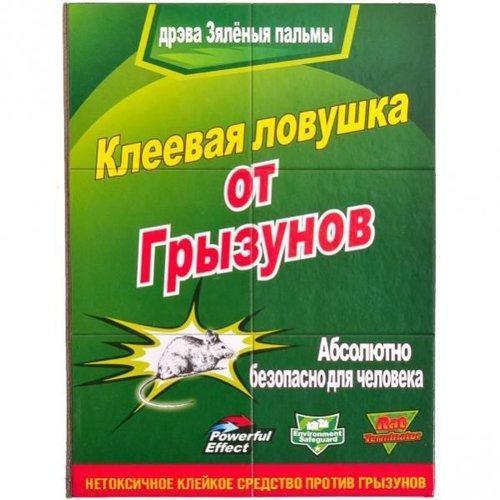 "Клеевая ловушка от грызунов ""Книжка"" 12х17"