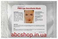 Анестезия PMU салфетка для губ