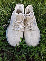 Кроссовки женские Adidas YZY 350, фото 2