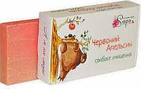 Мыло ручной работы Красный апельсин с солью  Черного моря, 50г, Sapo
