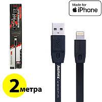 Кабель USB - iPhone (Lightning) Remax Full Speed, плоский, черный, 2 метра, шнур лайтнинг для зарядки айфона