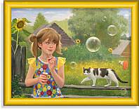 Репродукция  современной картины  «Мыльные пузыри»