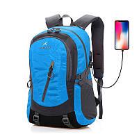(35L)Туристический Рюкзак USB-зарядка  Нейлоновая ткань(только оптом), фото 1