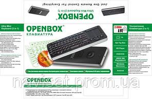 Клавиатура OpenBox Ultra Mini