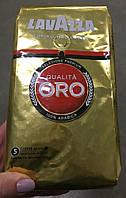 Кофе в зернах Lavazza Qualita Oro, 100% Арабика, Италия, (оригинал) 500г