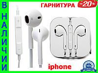 НАУШНИКИ для iPhone Apple EarPods+ПУЛЬТ+КОРОБКА!