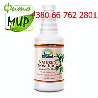 Сок Нони Нэйчез (Nature's Noni Juice)Мощное антипаразитарное и общеукрепляющее действие.