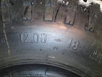 Шина 12.00-18 (320-457) ГАЗ-66 новая с хранения