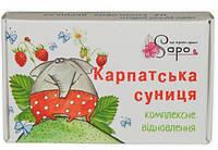 Мыло ручной работы Карпатская земляника на кокосовых сливках, 50г, Sapo
