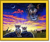 Репродукция  современной картины  «Восход в Африке»