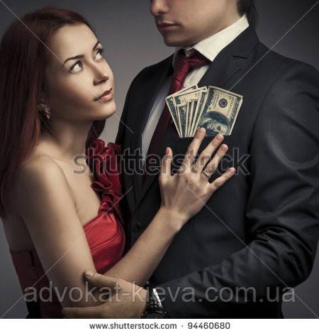 БРАЧНЫЙ ДОГОВОР - консультации адвоката в Киеве