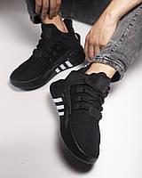 Мужские Кроссовки  Adidas EQT Basket ADV | Реплика