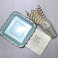 Набор посуды для праздника Тренд голубой и золото