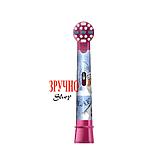 Насадка для дитячої електрощітки Oral-B (фрозен) 1шт + захисний ковпачок, фото 2