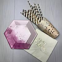 Набор посуды для праздника Тренд розовый и золото