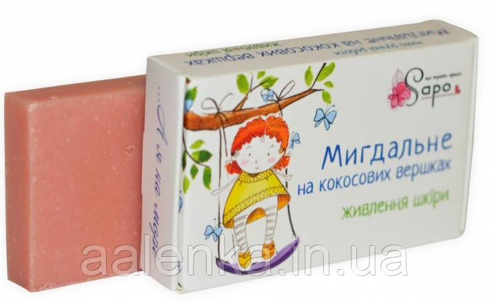 Мыло ручной работы Миндальное на кокосовых сливках, с солью  Черного моря, 50г, Sapo