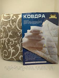 Одеяло (холлофайбер/полиєстер)  200*220 ОДА  ОДА