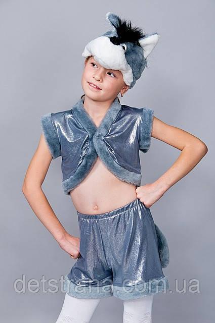 Детский Карнавальный костюм Кот серый
