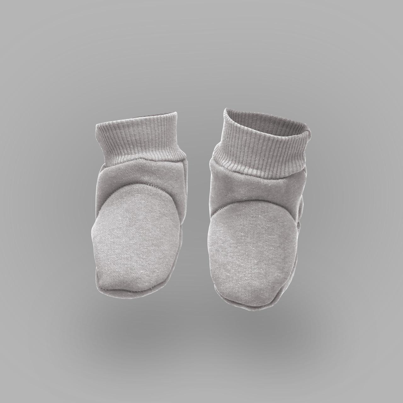 Пинетки для новорожденных Трехнитка на флисе. Цвет Серый меланж.