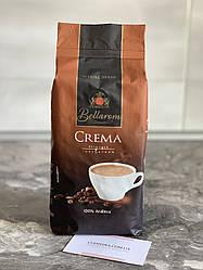 Кава в зернах Bellarom Crema 500 грм