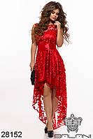 Платье вечернее красное со шлейфом атласное с вышивкой
