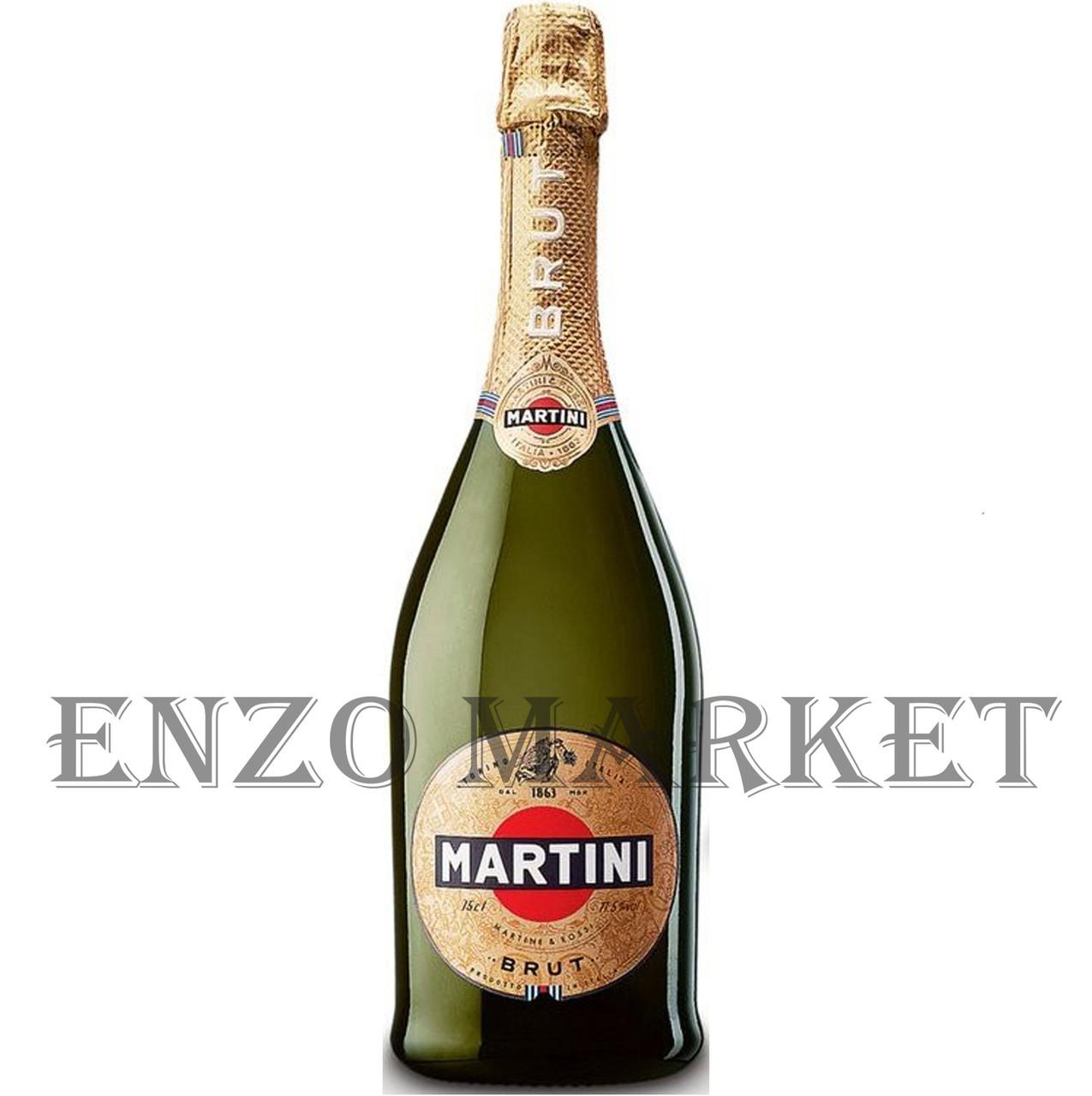 Игристое вино Мартини Брют 11,5%, 0,75 литра