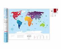 Скретч карта мира Travel Map Silver World в тубусе