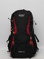 Туристичний дорожній рюкзак Deuter з металевим каркасом / Туристический / рюкзак с металлическим