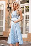 Удлиненное летнее платье с принтом в горошек голубое, фото 2