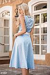 Удлиненное летнее платье с принтом в горошек голубое, фото 3
