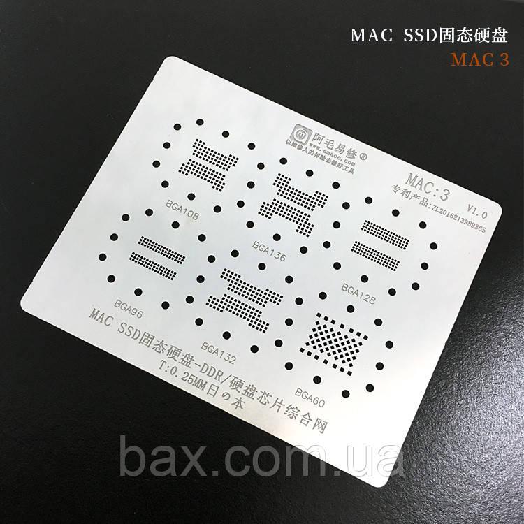 Amaoe BGA трафарет MAC:3 0.25 mm для SSD чіпів пам'яті