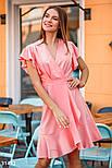 Короткое летнее платье на запах с оборками персиковое, фото 2