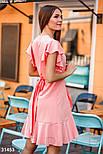 Короткое летнее платье на запах с оборками персиковое, фото 3