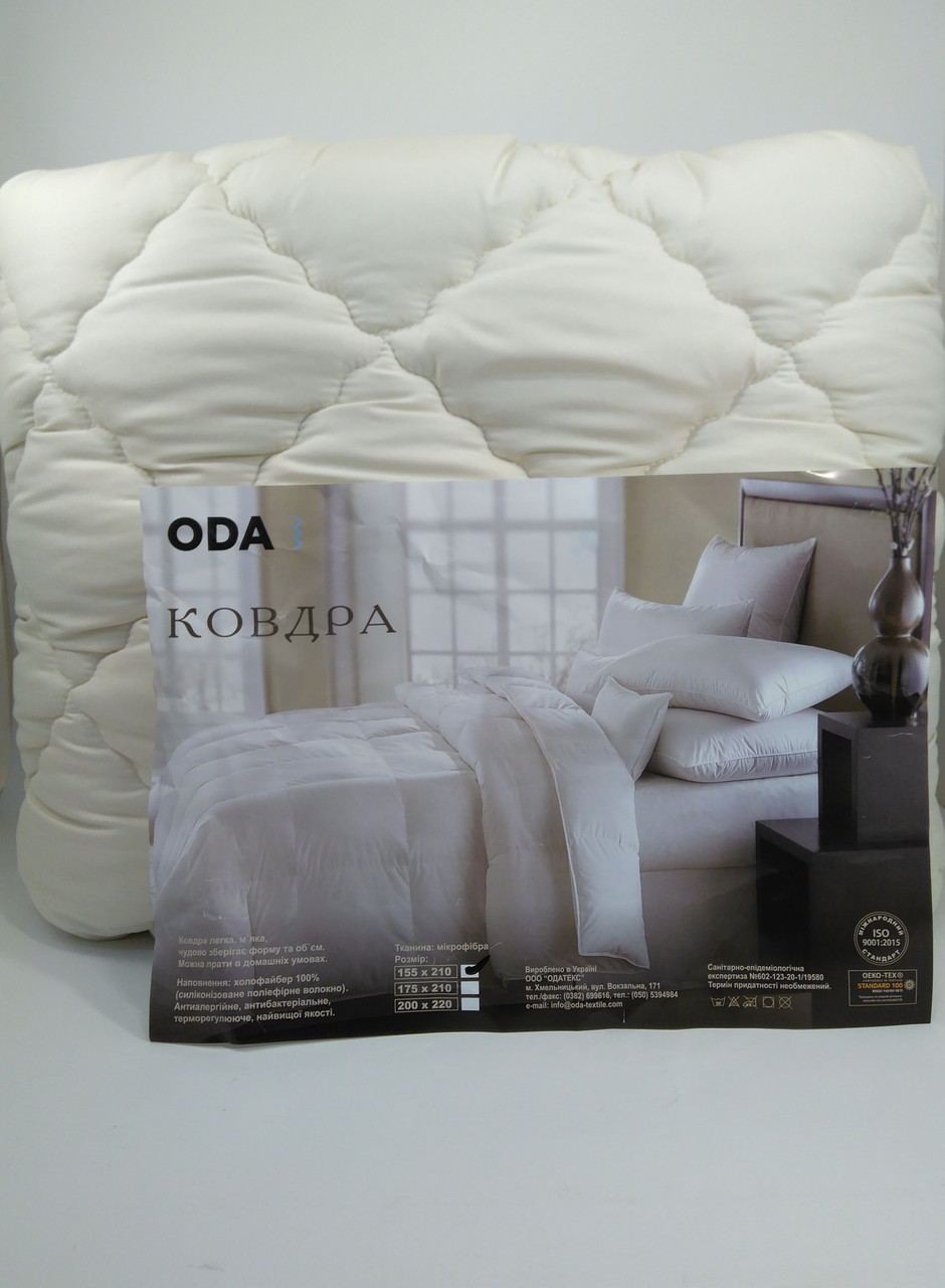 Одеяло 155*215 ОДА (холлофайбер/микрофибра)