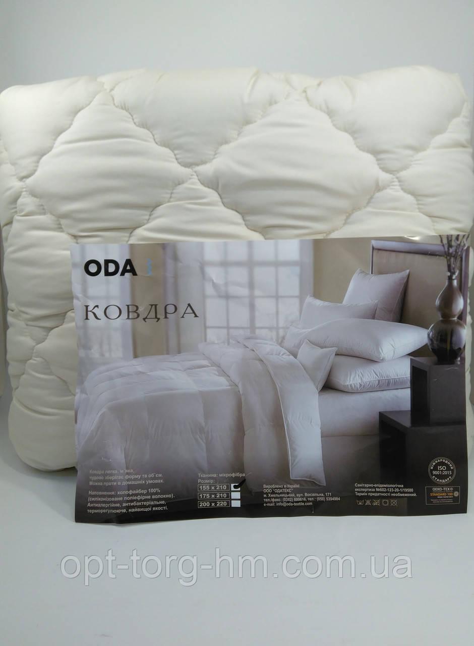 Одеяло 175*215 ОДА (холлофайбер/микрофибра)