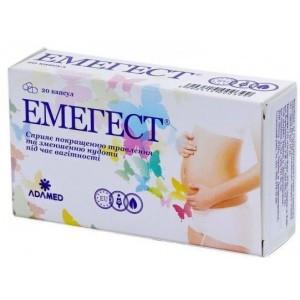 """БАД для беременных """"Эмегест """"- от тошноты и для пищеварения (капсулы 20шт.,Испания)"""